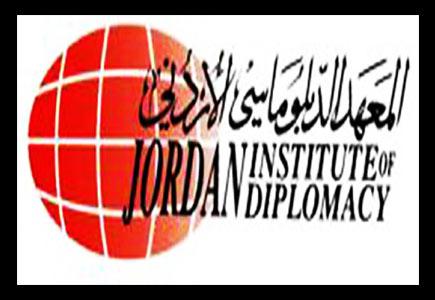 """المعهد الدبلوماسي يختتم مؤتمرا حول """"القانون الدولي الانساني"""""""