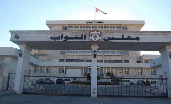 النواب: لقاء مكة يدلل على علاقات استراتيجية مع الأشقاء في الخليج