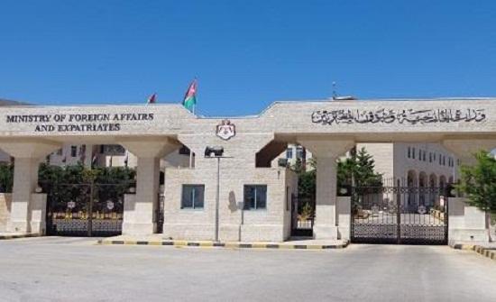 الخارجية تدين العملية الارهابية التي استهدفت مركزا للشرطة بايران