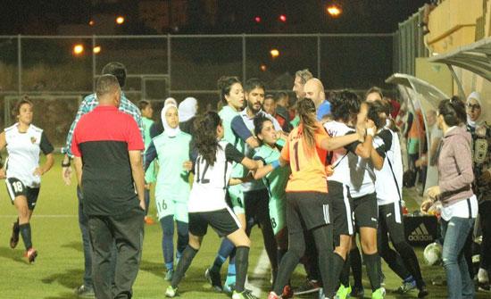 بالصور : مشاجرة في الدوري النسوي الاردني