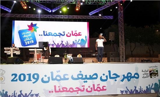 سعد أبو تايه يحيي الأمسية الثانية من ليالي مهرجان صيف عمان