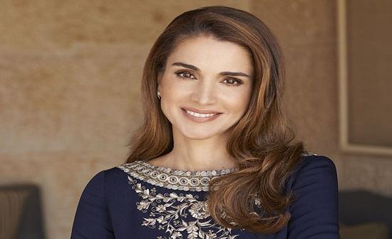 الملكة رانيا لطلاب التوجيهي : مبروك لكم ولأهاليكم