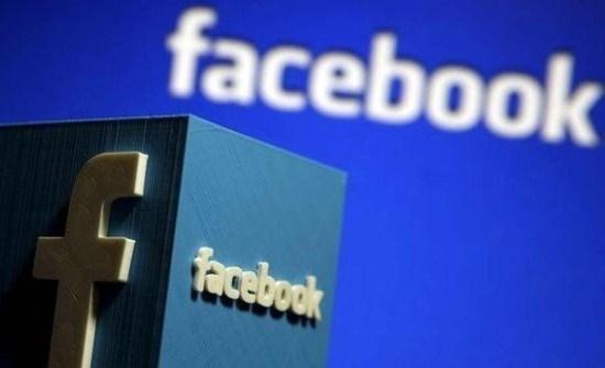 فيسبوك تعيد تسمية واتساب وإنستاجرام وتضيف اسمها