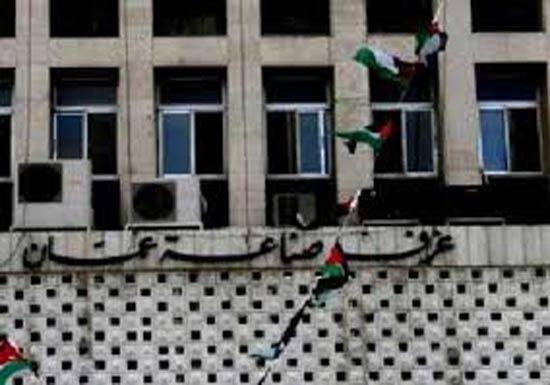 """""""صناعة عمان"""" تدعو لتشكيل لجنة متخصصة بــ """"المكون الوطني"""""""