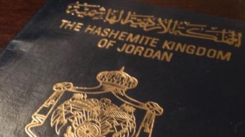 حماد : يجوز استعمال الجواز الأردني لفلسطيني الـ 48 في عدة سفرات