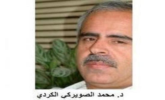 توقيع كتاب علي سيدو الكردي ودوره في خدمة الأردن
