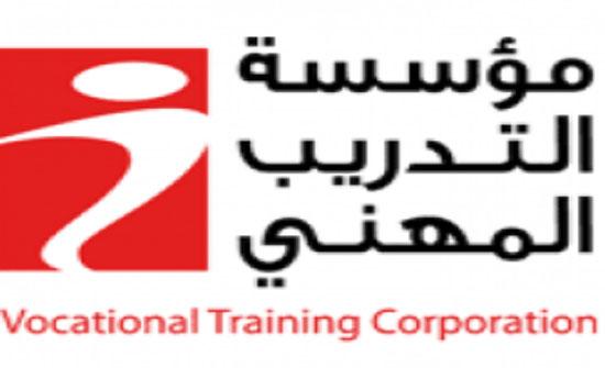 اتفاقية تعاون بين التدريب المهني وجمعية الخدمة الجامعية العالمية في كندا