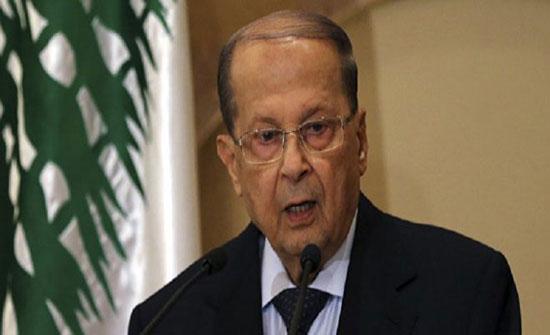 عون: لبنان متمسك بعودة النازحين السوريين الى بلادهم