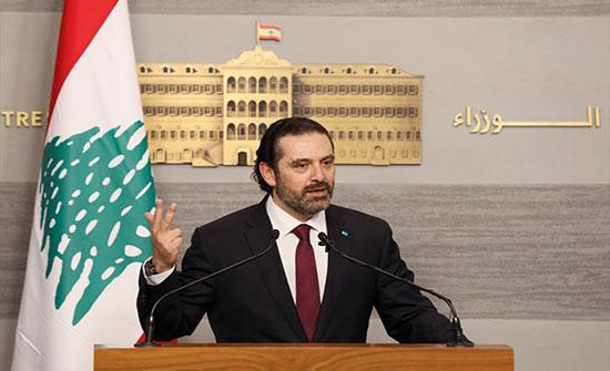 """الحريري يعلق على """"صفقة القرن"""" وموقف بلاده منها"""