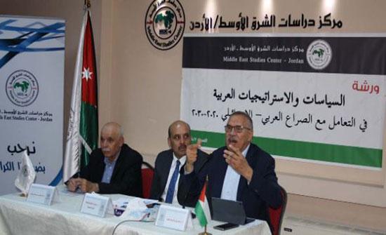 ورشة عن التعامل مع الصراع العربي الإسرائيلي