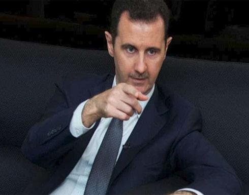 "تسريبات سوتشي: نظام دمشق ""على حاله"""