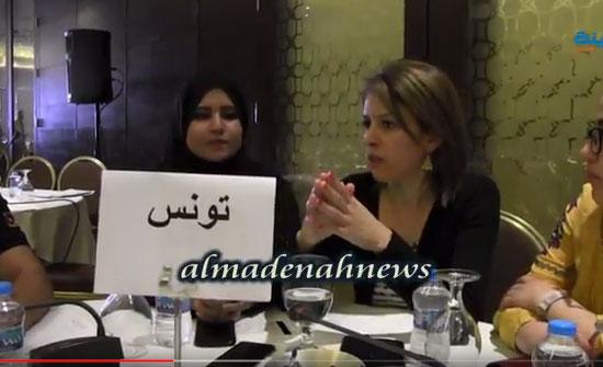 بالفيديو : وفود شبابية ونيابية تتبادل الطاولات وتتحاور حول الشباب والتطرف  ( مركز القدس )
