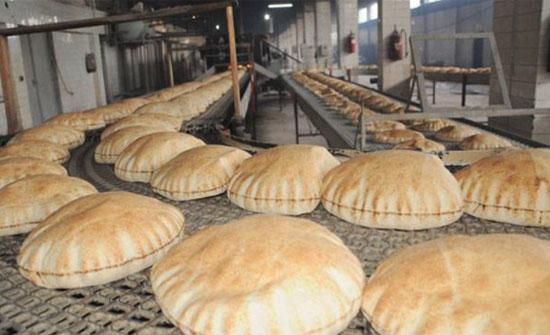 الحكومة ترفع أسعار الخبز اعتبارا من اليوم السبت