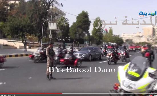 صور وفيديو حصري : شاهد موكب الملك خلال توجهه لمجلس الأمة