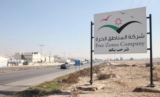 الرحامنة رئيسا للمجموعة الأردنية للمناطق الحرة والتنموية