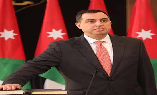 .مذكرة تفاهم لاستضافة الأردن الاجتماع السنوي لمحافظي البنك الأوروبي لإعادة الإعمار