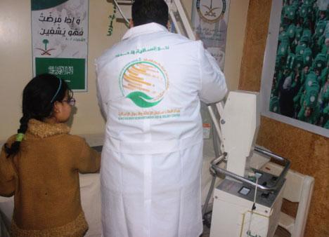 10 آلاف حالة في مخيم الزعتري راجعت مختبرات التحاليل الطبية التابع لعيادات مركز الملك سلمان للإغاثة العام الماضي