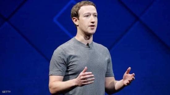 فيسبوك تنشئ مراكز تدريب رقمية في أوروبا