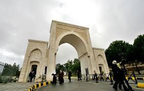 جامعة البلقاء تشكل لجنة لترسيخ مبادئ الحوكمة