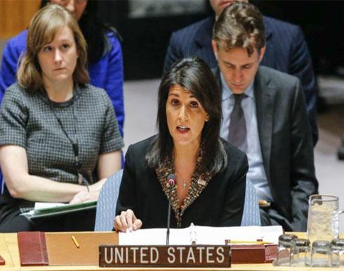 واشنطن تتهم موسكو بالتقاعس عن وقف هجمات حليفها الأسد