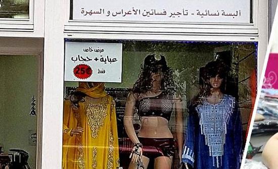 أردنية تتعرض للضرب في برلين لانها عرضت ملابس اسلامية بجانب ملابس داخلية