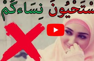 25 كلمة من القرآن ستتفاجأ عندما تعلم معناها الحقيقي وأغلب المسلمين يفهمونها بالعكس تماما