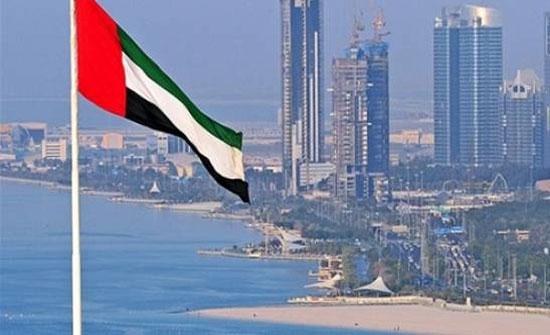 الإمارات تصدر قانونا اتحاديا ينظم الدين العام