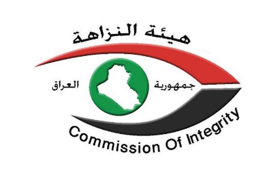 بغداد تتجه لاسترداد أكثر مليار دينار من متهم عراقي أودع أمواله في الأردن ولبنان