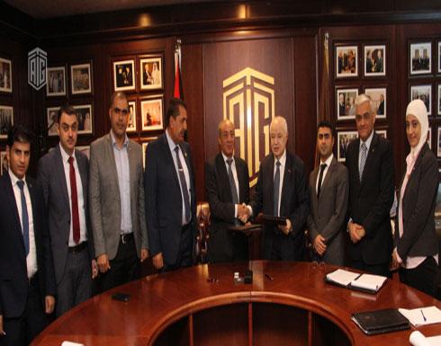 """اتفاقية تعاون بين """"مجموعة أبوغزاله"""" وجامعة جدارا في مجال التدريب والتعليم والشهادات المهنية"""