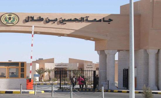 ورشة تعريفية بجامعة الحسين حول آليات التقدم لجائزة سمو ولي العهد