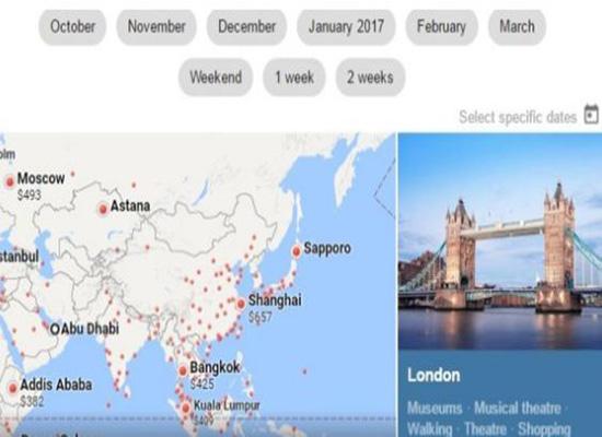 خدمة جديدة من غوغل تجنبك مفاجآت سعر تذاكر الطيران
