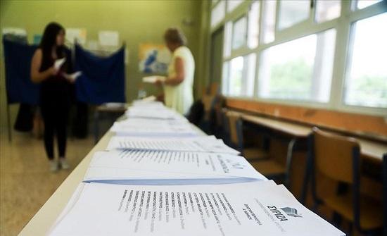 """مؤشرات بفوز حزب """"الديمقراطية الجديدة"""" بالانتخابات البرلمانية المبكرة في اليونان"""