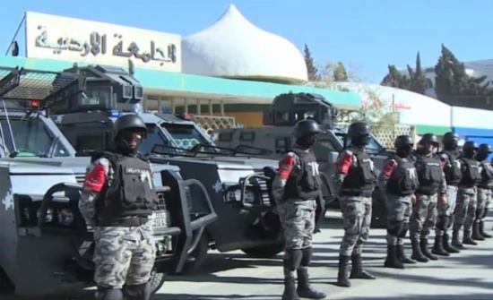انتهاء التحقيق في مشاجرة الأردنية العقوبات نهاية الاسبوع
