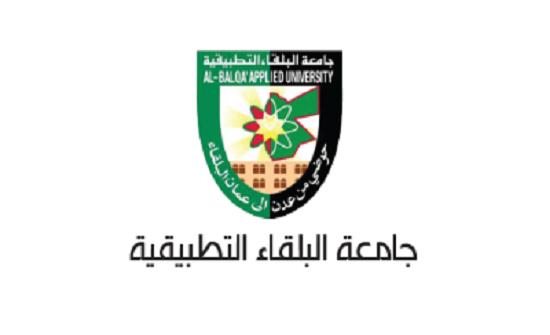 استحداث تخصصات أكاديمية جديدة بكلية الكرك الجامعية