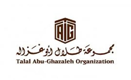 """""""أبوغزاله"""" تصدر أكثر من نصف مليون شهادة """"دبلوم تقنية المعلومات"""""""