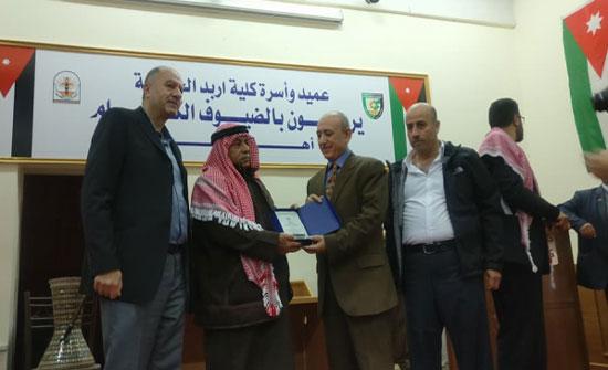 كلية اربد الجامعية تحتفل بمناسبة عيد ميلاد الملك عبد الله الثاني بن الحسين المعظم