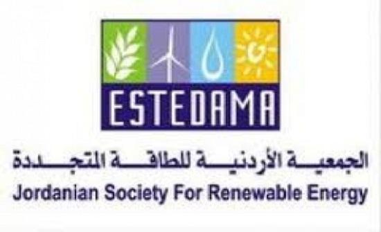 """فرع جديد للجمعية الاردنية للطاقة المتجددة في """" بني كنانة """""""