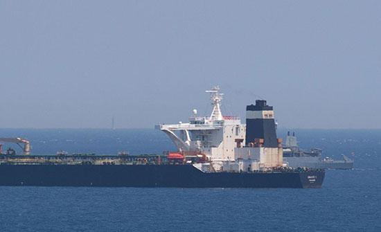 """""""جبل طارق"""" تعلن الإفراج عن أفراد طاقم ناقلة النفط الإيرانية"""