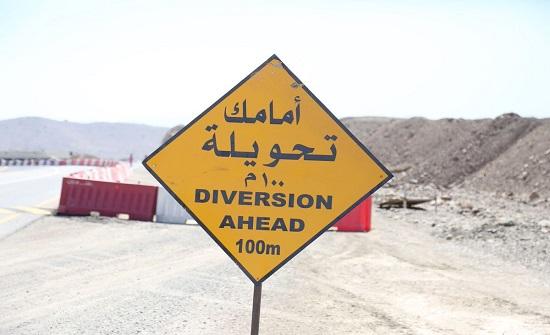 إغلاقات وتحويلات مرورية على تقاطع المدينة الجمعة المقبل