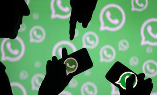 واتس آب يتيح لمستخدمى أندرويد استعادة الصور والفيديوهات المحذوفة