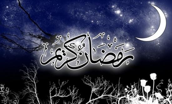 """ما رأي الافتاء الأردني بـ """" رمضان كريم """"  ؟؟"""