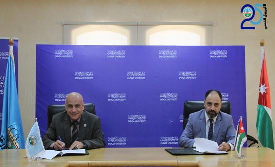 اتفاقية تعاون بين جامعة الزرقاء والمركز الوطني للعدالة البيئية