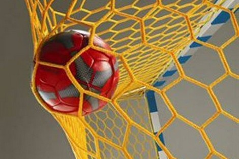 منتخب السيدات لكرة اليد يعسكر استعدادا لبطولة غرب اسيا