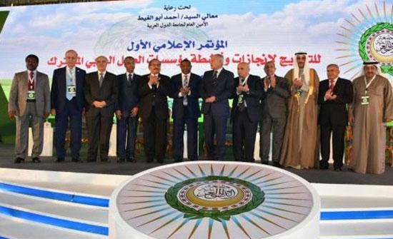 جامعة الدول العربية تكرم الفاعوري