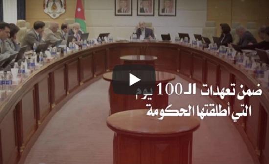 بالفيديو : العبء الضريبي في الأردن