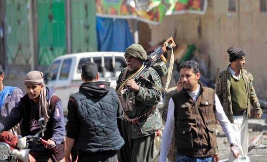 الحوثيون يختطفون نساء تظاهرن ضدهم بصنعاء