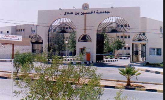 وفد من جامعة الحسين يطلع على فرص الشباب الريادية في اربد