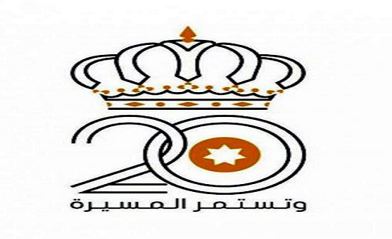 فاعليات: الاحتفال بعيد الجلوس الملكي مناسبة لشحذ الهمم