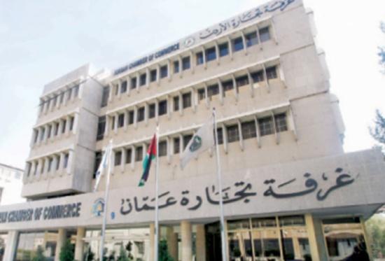 تجارة عمان تسعى لرفع كفاءة العاملين بالقطاع التجاري