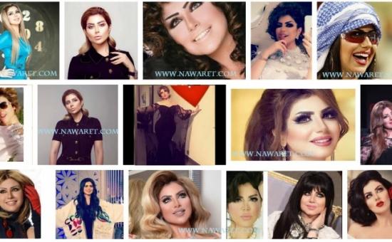 شاهدوا كيف تغيّرت ملامح الإعلامية الكويتية حليمة بولند منذ العام 2001!!!